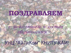 Осень_Монтажная область 1